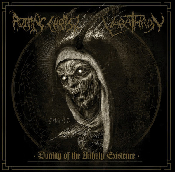 ROTTING CHRIST / VARATHRON - Duality Of The Unholy Existence 7""
